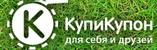 КупиКупон - скидки и отзывы о kupikupon.ru